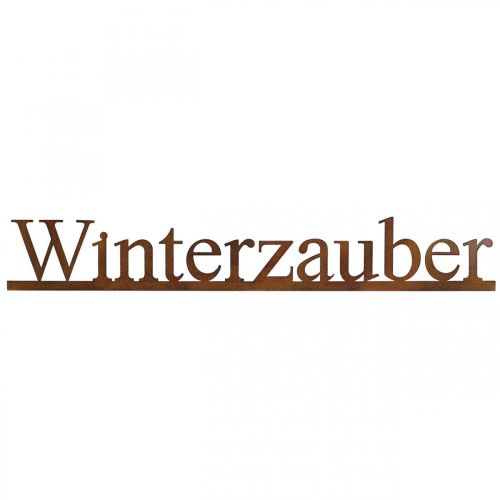 "Schriftzug ""Winterzauber"", Adventsdeko, Weihnachten, Metalldeko Rost-Look L63,5cm H10cm"